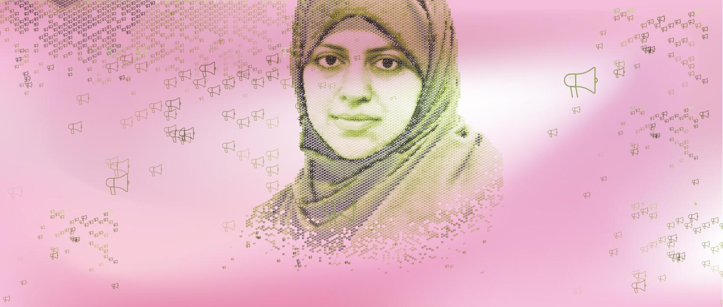 Briefmarathon_Nassima al Sada_SaudiArabia_Banner